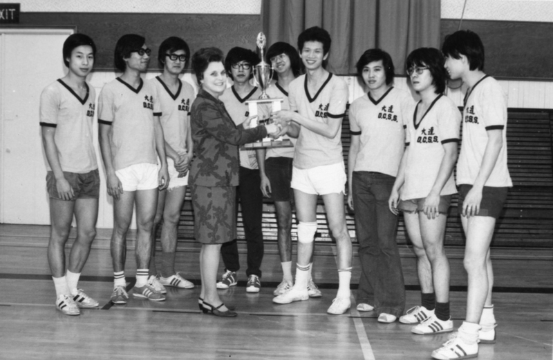 Photograph of Chinese students basketball team